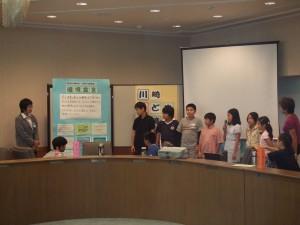 川崎子ども環境会議